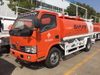 China Supplier Dongfeng 4x2 7T 10T Stainless Steel Fuel Tank Diesel Truck