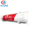 120 Cbm Liquid Propane Storage Tanks for Sale