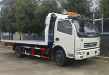 New Condition Dongfeng Emergency Resucue Wrecker Tow Truck